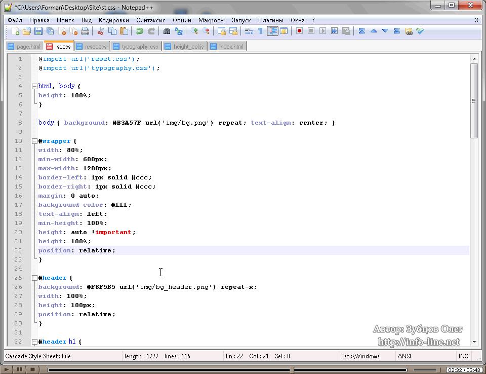 Как сделать footer в html