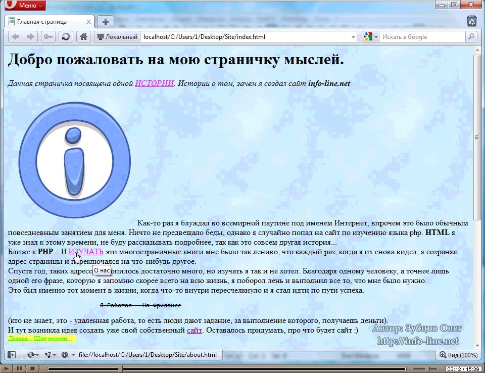 Скачать файл на php по ссылке