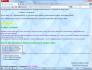 Списки. Основные тонкости работы со списками в CSS.