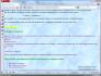 Блочные и встроенные элементы в CSS. Свойство display.