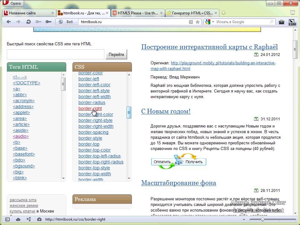 ипо севастополь официальный сайт 2015