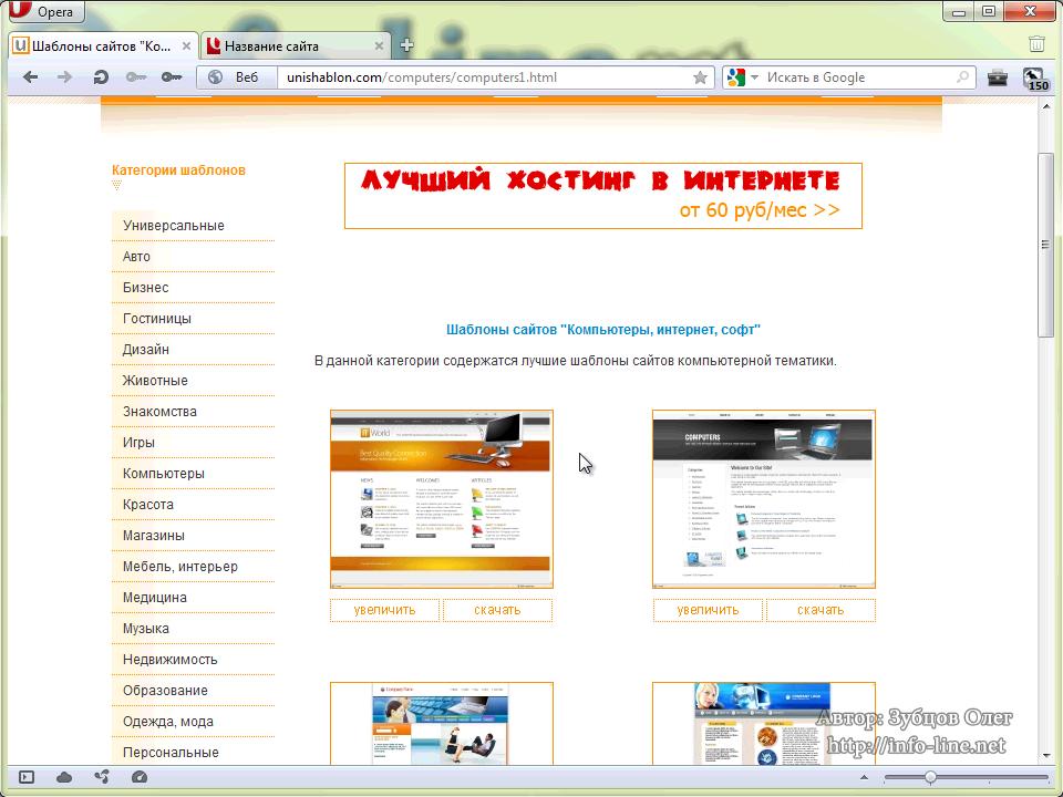 Как создать свой поиск на сайте - Stels-benelli.RU