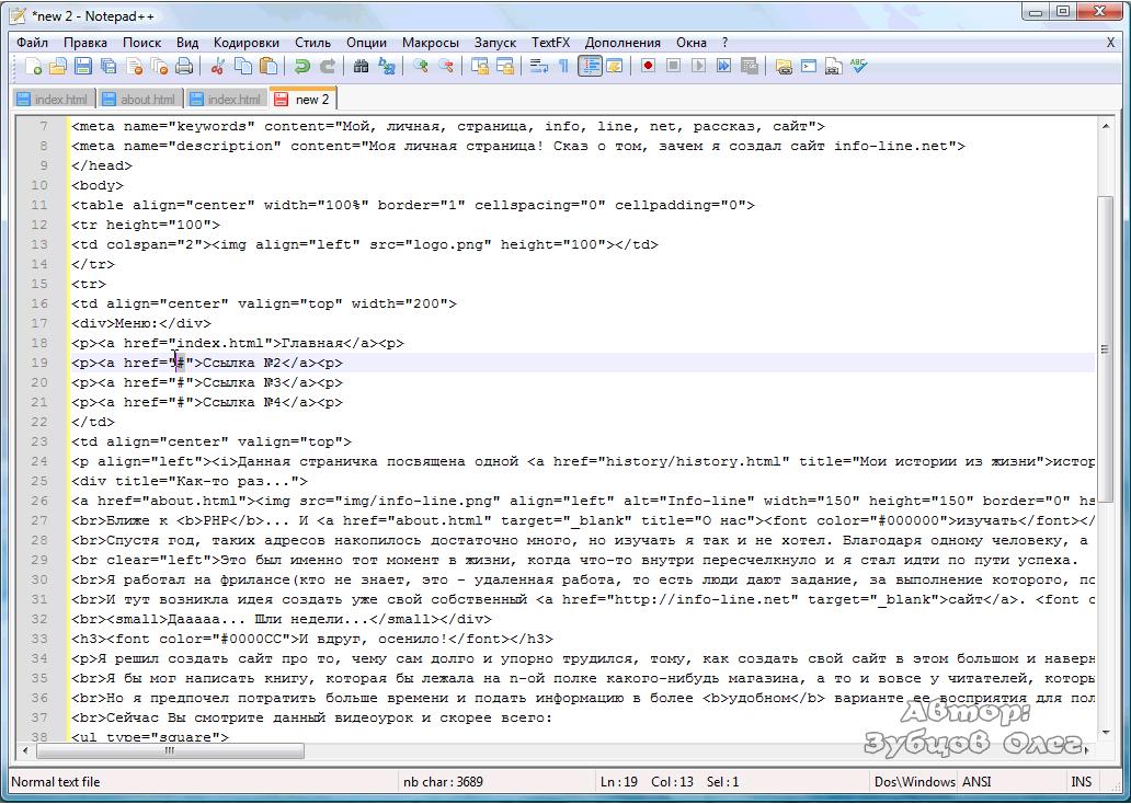 Как в html сделать каталог