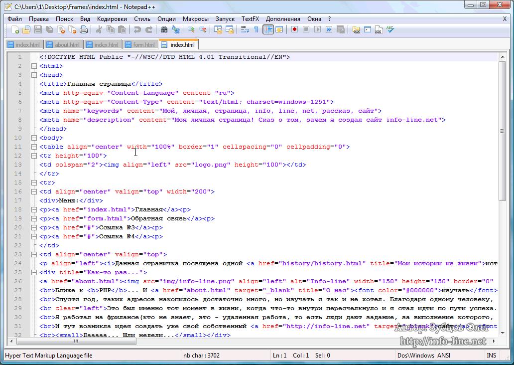 Как сделать сайт d html - ФоксТел-Юг