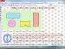 Что такое якорь в HTML? Тег <pre>, спецсимволы и редакторы для верстки сайтов.