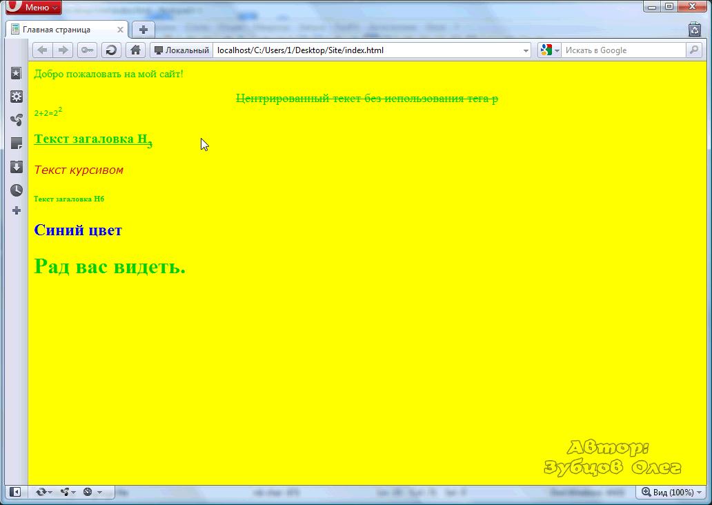 Как сделать жирный шрифт html 631