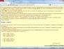 Списки (маркированные и нумерованные) и линии в HTML