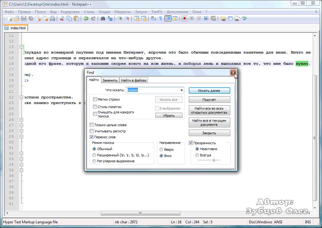 Как в html сделать каталог 977