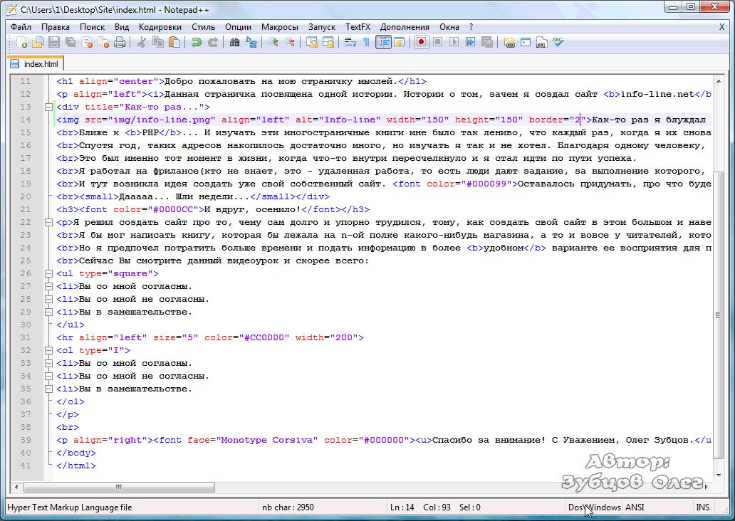 вставить html картинку
