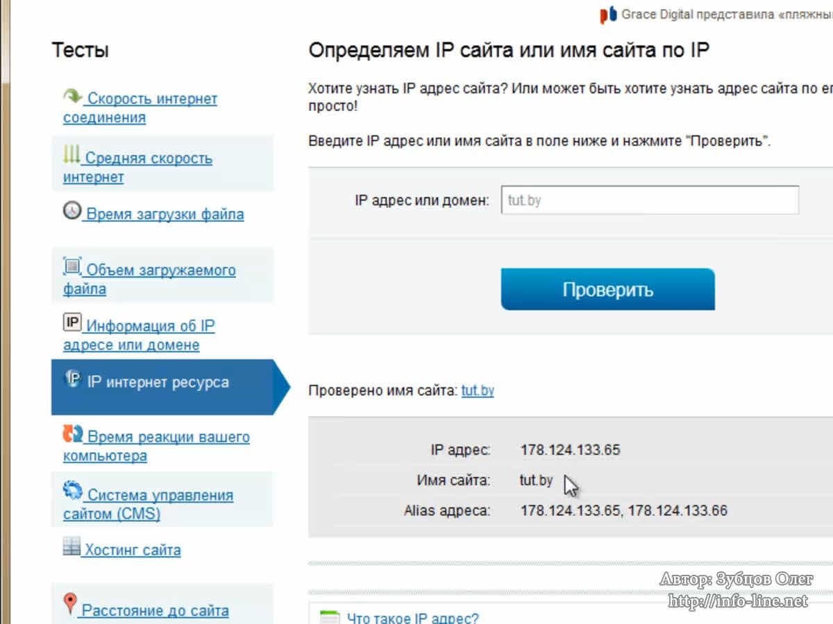 регистрация почты по домену